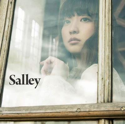 Salley「あたしをみつけて」