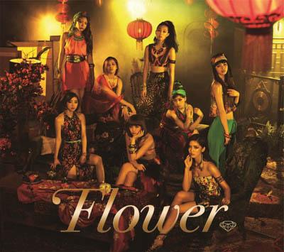Flower「熱帯魚の涙」(初回限定盤)