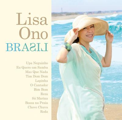 小野リサ「Brasil」