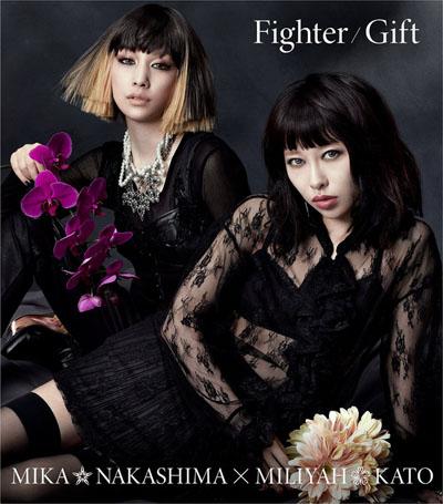 中島美嘉 X 加藤ミリヤ「Fighter」