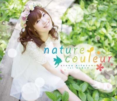 北沢綾香「nature couleur」
