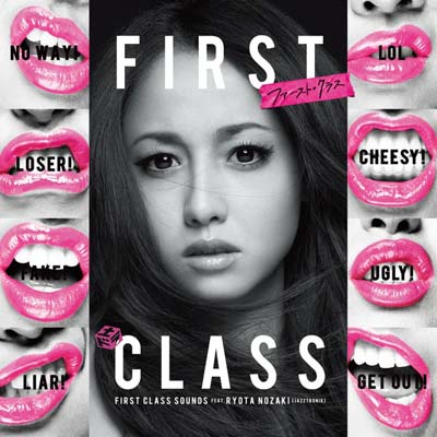 野崎良太「FIRST CLASS SOUNDS feat RYOTA NOZAKI(Jazztronik)」