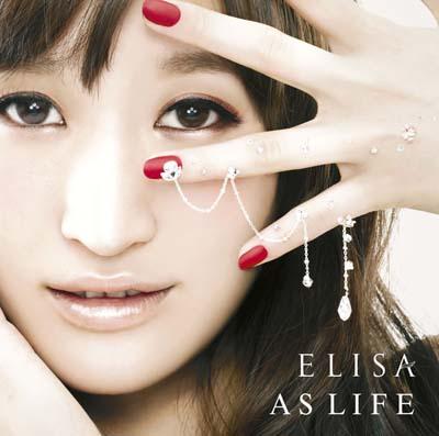ELISA「AS LIFE」