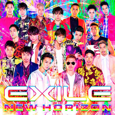 EXILE「NEW HORIZON」