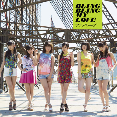 Fairies「BLING BLING MY LOVE」