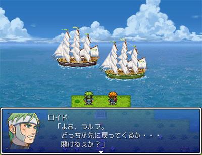 帆船キャラチップ使用例2