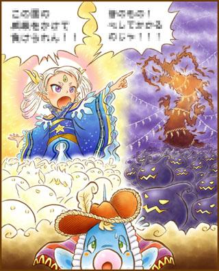 『魔法少女大戦』 MPE 挿絵の中の一点