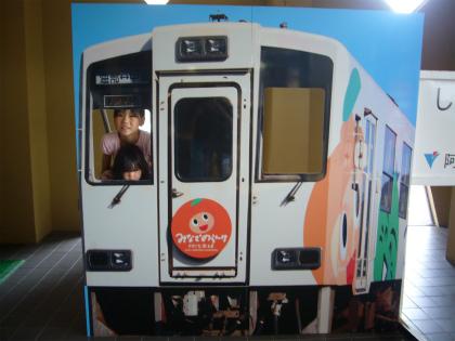 阿佐海岸鉄道13