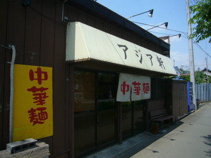 アジア軒02