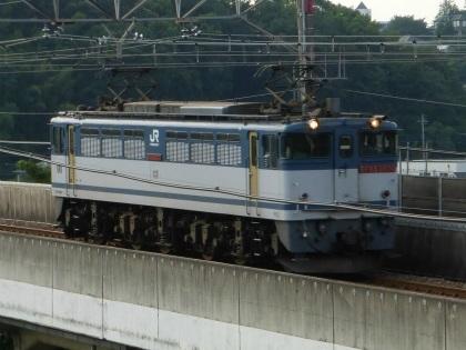 米タン23