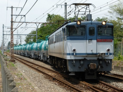 米タン35
