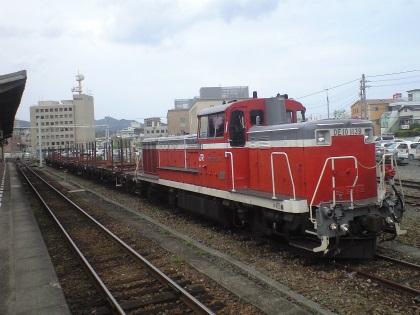 米タン38