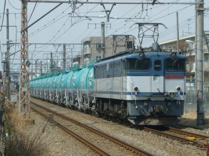 米タン56