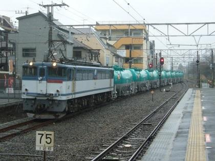 米タン59