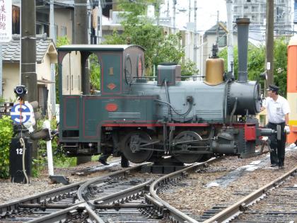 坊っちゃん列車08