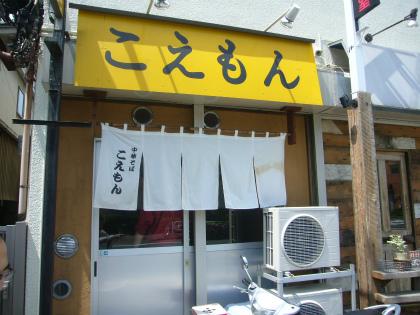 吾衛門04