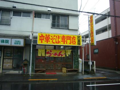 はる太郎04