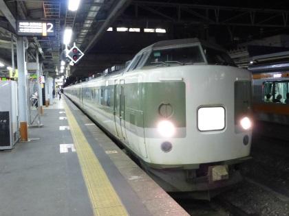 鎌倉あじさい号14