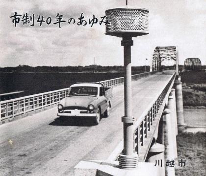 上江橋15