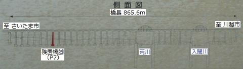上江橋17