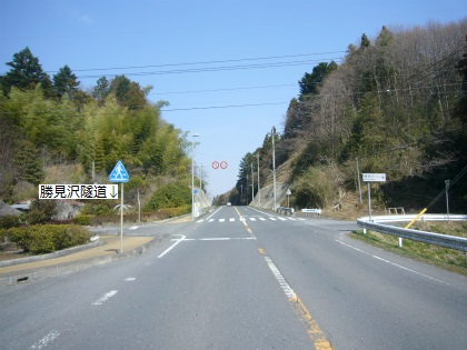 勝見沢隧道01