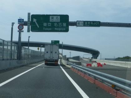 愛媛への道16