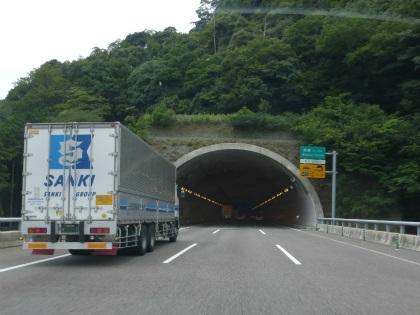 愛媛への道18