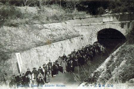 道芝隧道01