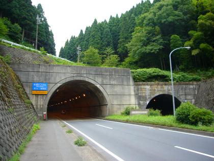 道芝隧道08
