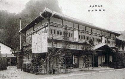 三河屋旅館01