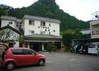 三河屋旅館02