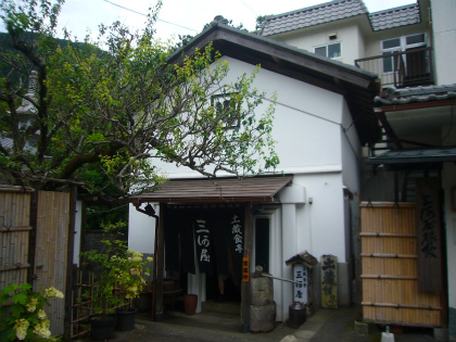 三河屋旅館03