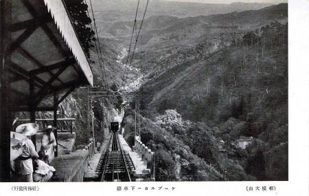 大山ケーブルカー07