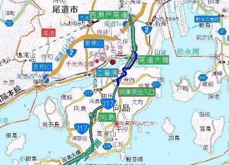 向東仮出入口01