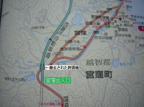 向東仮出入口09