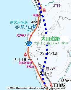 大山岬04