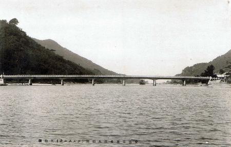 大和橋06