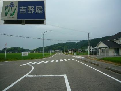 旭隧道02