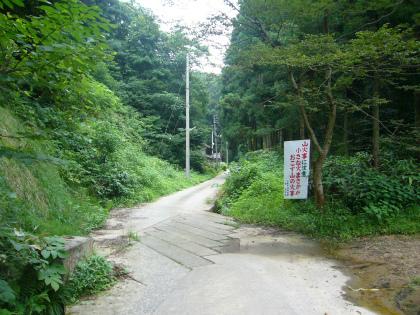 旭隧道05
