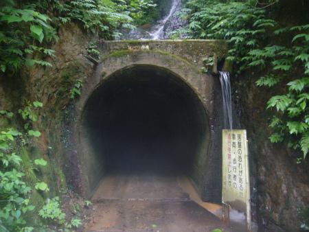 旭隧道07