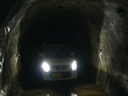 旭隧道14