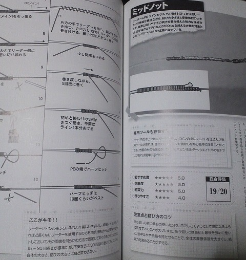 KIMG4418.jpg