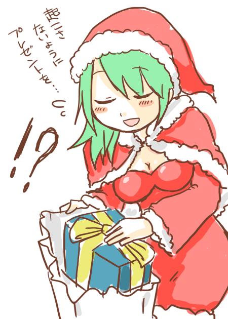 クリスマスだよ1