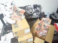 [狐巣] 食物