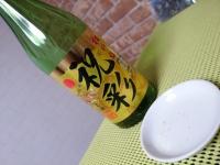 [狐巣] お酒