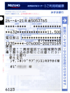 1928922169_157 (2)