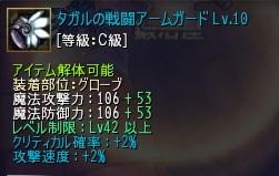 2014-8-6 4_32_40