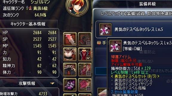 2014-8-6 3_49_29