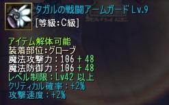 2014-8-6 4_32_41