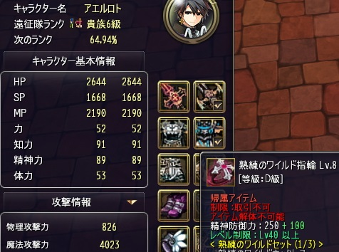 2014-8-6 4_33_19